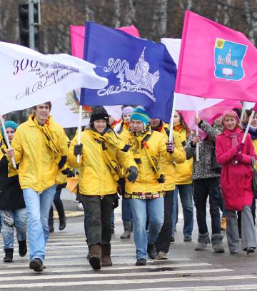 Празднование 300 летия со дня рождения М.В. Ломоносова